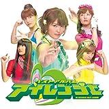 野中藍 BEST ALBUM アイレンジャー(初回限定盤)(DVD付)