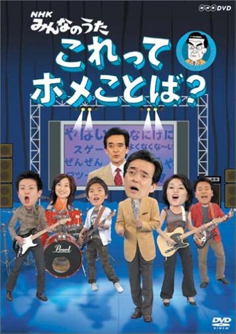 熱ソフィー勧告BLUE RONDO LIVE!