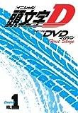 Memorial DVD magazine Initial D First Stage Dash Hen VOL.1 (Kodansha Characters A) (2012) ISBN: 4063584224 [Japanese Import]