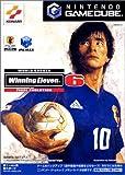 World Soccer Winning Eleven 6: Final Evolution [Japan Import]