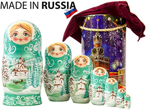 Vintage 8' Doll - Russian Nesting Doll -