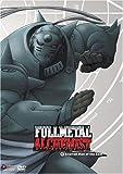 Full Metal Alchemist Vol.2 (Bilingual)