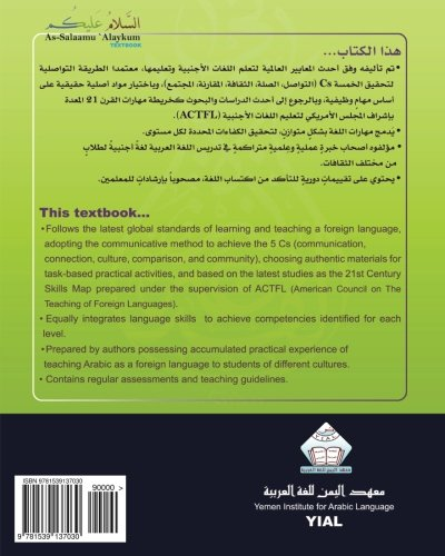 As-Salaamu 'Alaykum textbook part five: Textbook for learning & teaching Arabic as a foreign language (As-Salaamu 'A