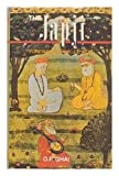 img - for The Japji : a Clear Guide, in Simple English, to the Path of Spiritual Ascent Culminating in Realisation of the Divine / Translated by O. P. Ghai ; with a Foreword by J. S. Neki. book / textbook / text book