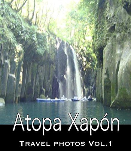 Descargar Libro Atopa Xapón: Vol.1 Club Zen