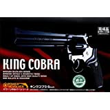 Power King Cobra revolver No.02 6inch (japan import)
