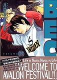 BECK(29) (KCデラックス 月刊少年マガジン)