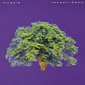 Poesie: Takashi Kako: Amazon.es: Música