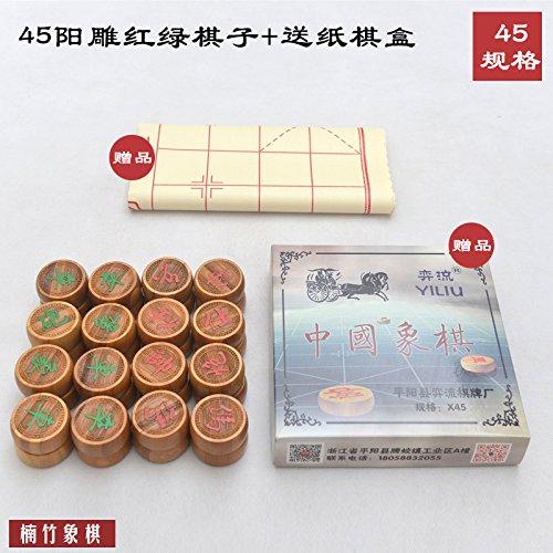YINYMM Juego de ajedrez Chino el ajedrez de bambú para Enviar el Cuero Tablero de Elefante
