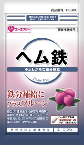 AFC Heme Iron (500 yen series)