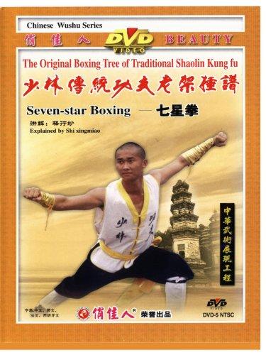 Seven-star Boxing(English Subtitled)
