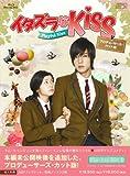 TV Series - Itazura Na Kiss Playful Kiss Producer's Cut Edition Blu-Ray Box 1 (5BDS+Original Comic) [Japan LTD BD] OPSB-S054