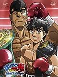 Animation - Fighting Spirit (Hajime No Ippo) New Challenger DVD Box (5DVDS) [Japan DVD] VPBY-10946