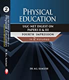 Physical Education - UGC - NET Digest on Papers II & III (In 2 Volumes) 2017