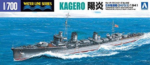 Aoshima Japanese Navy Destroyer Kagero Model Kit