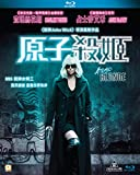 Atomic Blonde (Region A Blu-Ray) (Hong Kong Version / Chinese subtitled) 原子殺姬