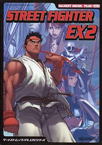 Street Fighter EX 2 (Gemesuto mook / PLUS Vol. 2) (1998) ISBN: 4881995146 [Japanese Import]