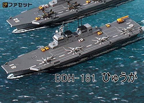 ★海上自衛隊 第3護衛隊(司令部:舞鶴) ペーパークラフト1/900