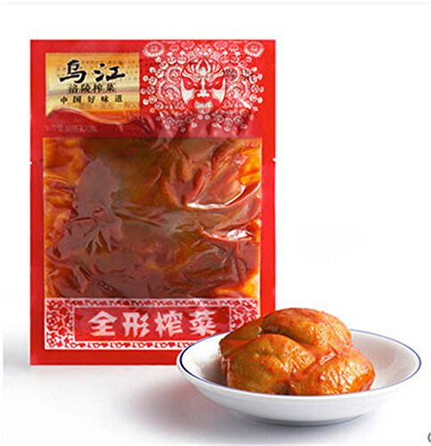 Wujiang Fulin whole Preserved Szechuan Pickled Stew Saltiness 300g (Chinese Pickled Pepper)