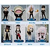 One Piece World Collectable Figure Vol.24 all eight species (japan import)