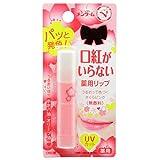 OMI Corp MENTURM Color Lip Cream Pale Pink SPF12 3.5g (Japan Import)