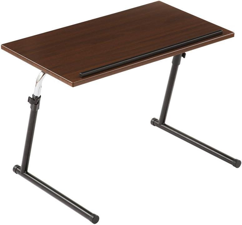 ぼん家具 折りたたみ式昇降テーブル シリウス