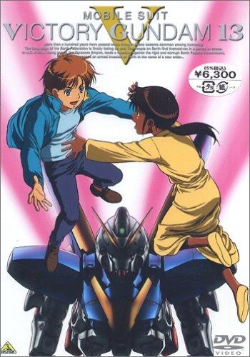 Mobile Suit Victory Gundam 13[final] (DVD)