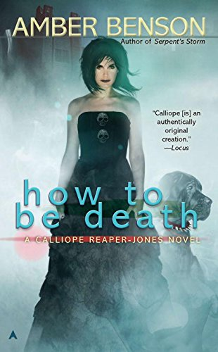 book cover of How to be Death