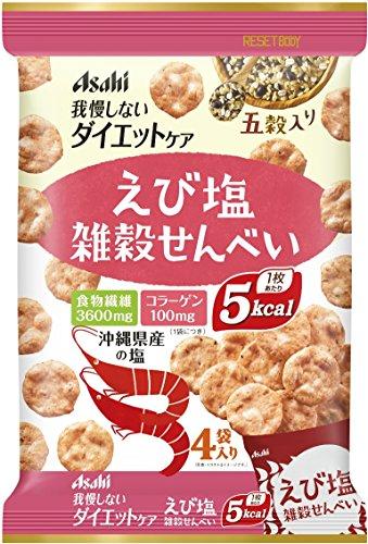 shrimp rice - 4