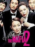 Marrying the Mafia 2 (English Subtitled)