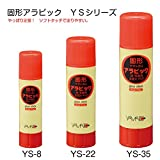 Yamato solid Arabic YS-35-10S (japan import)