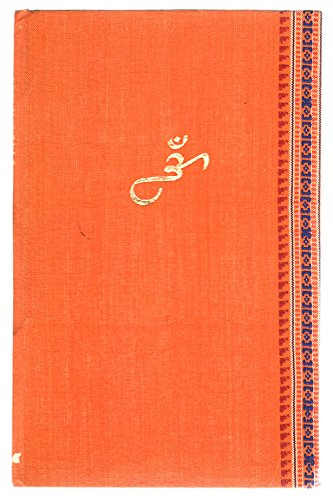 The Mahabharata. Translated from the Sanskrit of Vyasa by P. Lal