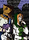 Animation - Cuticle Detective Inaba Vol.4 (DVD+CD) [Japan DVD] MFBC-38