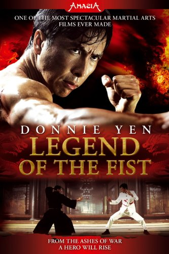 Legend of the Fist Film