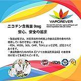 電子タバコ リキッド Vaporever ヴェポレバー ブランド 10本セット E-Liquid 5ml 20種類 ランダム フレーバー