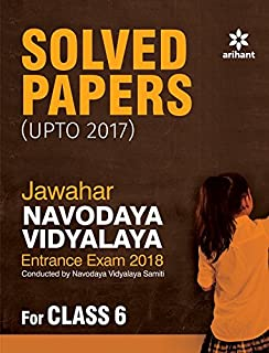 buy navodaya master guide kannada medium book online at low prices