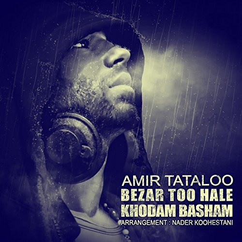Bezar Too Hale Khodam Basham (Amir Tataloo Bezar Too Hale Khodam Basham)
