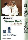 AIKIDO - YURUSU BUDO. The Irimi-Issoku Principle.