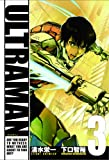 ULTRAMAN [3]