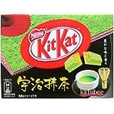【3個セット】キットカット 宇治抹茶 ミニ3枚入り