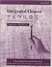 integrated chinese level 1 part 1 textbook pdf download