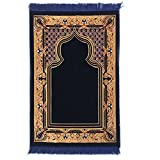 Double Turkish Islamic Prayer Rug Plush Velvet Janamaz Prayer Mat (Blue)