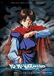 Yu Yu Hakusho Ghost Files: Sixth Sense