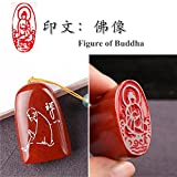 Hmayart Chinese Mood Seal/Handmade Traditional Art Stamp Chop for Brush Calligraphy and Sumie Painting and Gongbi Fine Artworks (yz168)