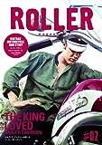 Roller Magazine(ローラー・マガジン)Vol.2 (NEKO MOOK 1748)