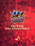 Persona Dancing All Star P3D & P5D Soundtrack (Soundtrack only)