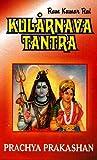 Kularnava Tantra (Sanskrit Text with English Translation)