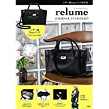 JOURNAL STANDARD relume レザー調 2way バッグ BOOK