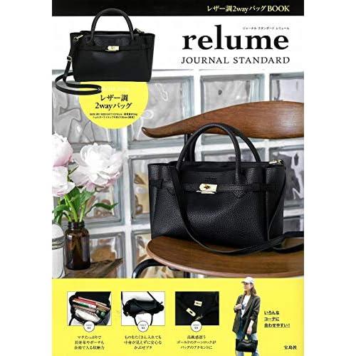 JOURNAL STANDARD relume レザー調 2way バッグ BOOK 画像