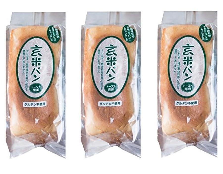 価値影響する駅ヤマザキ ふんわり食パン 8枚切り×3個